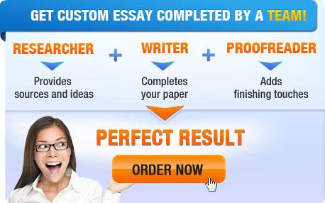 Cheap essay writing help